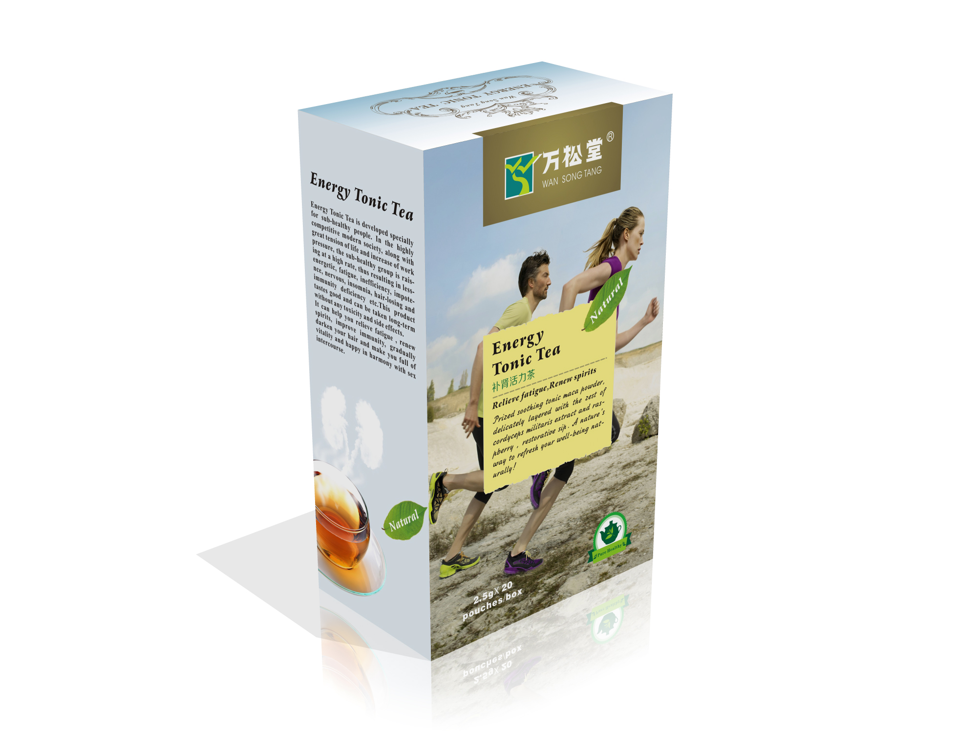 Kidney Energizing Tea/ Energy Tonic Tea